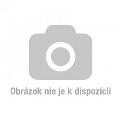 OSRAM HQI-T 70W/NDL G12